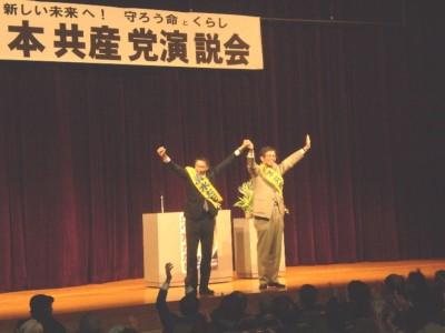 09.11.19演説会.jpg