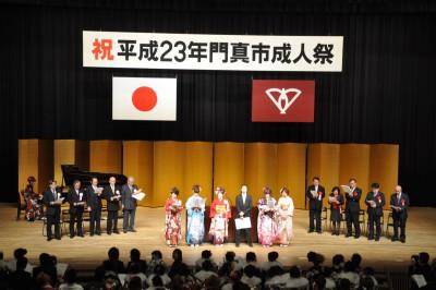 2011年成人式.JPG