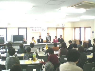 201125 女性後援会つどい (1).jpg