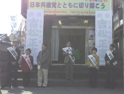 11.2.27吉松正憲事務所開き.jpg