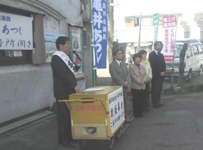 11.3.13亀井あつし事務所びらき.jpg