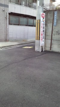 20110520北巣本道路の改善後.JPG
