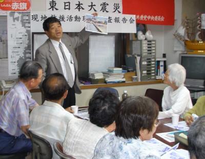 20110519亀井震災報告会.jpg