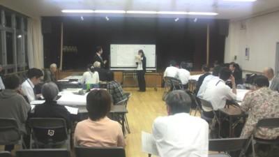 11.5.13自治基本条例市民検討委員会.jpg