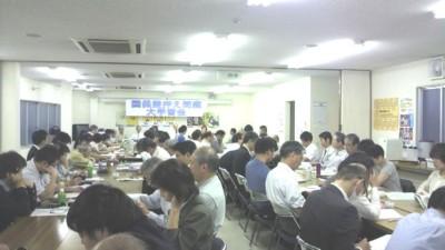 20110608国保差押学習会.jpg