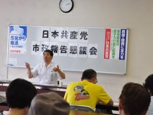 20110619亀井市政報告会.jpg