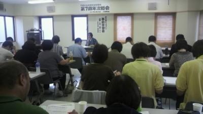 11.6.26門真社保協・総会.jpg
