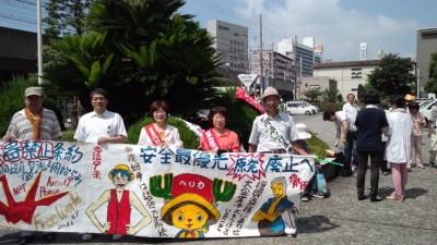 20110705平和行進.JPG