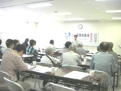 20110724団地後援会総会伊藤求.JPG