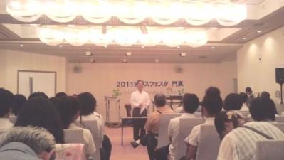 20117ピースフェスタ3.jpg