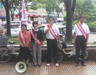 11.8.15終戦記念日宣伝.jpg
