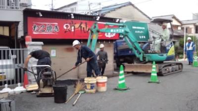 20110901宮の町の道路改修.jpg