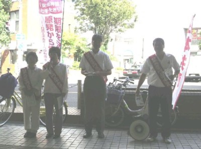 11.9.6議員団宣伝.jpg