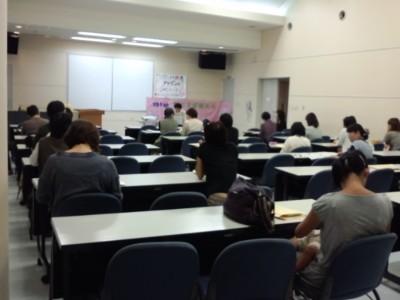 母親大会2011年10月22日.JPG