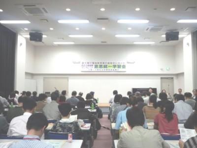 20110930介護保険学習会.jpg