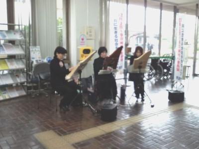 ヘルマンハープ演奏20111201.JPG