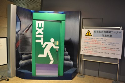 2011120607東京本所防災資料館 158.jpg