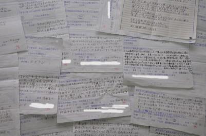 201202弁天池公園アンケート.jpg