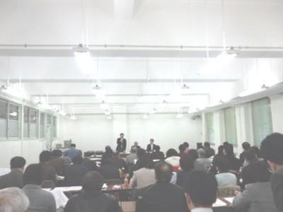 12.2.8 府議員団懇談会.jpg
