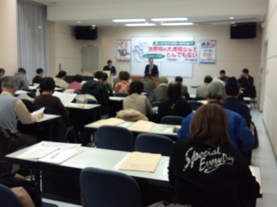 消費税増税学習決起集会20120301.JPG