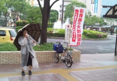 12.5.9消費税宣伝①.jpg