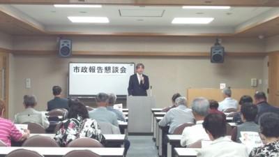 12.5.20市政報告懇談会.jpg