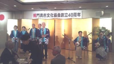 12.5.26文化協会40周年記念式典①.jpg