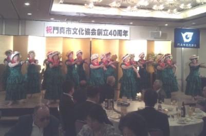 12.5.26文化協会40周年記念式典②.jpg