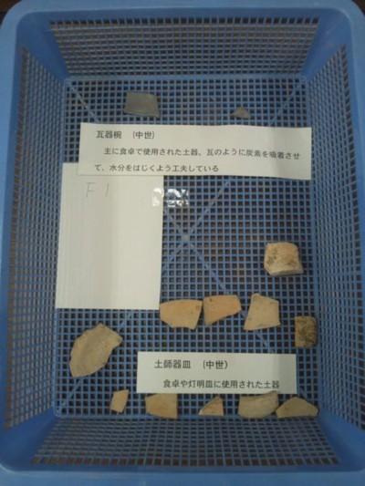 120601遺跡発掘一中跡3.jpg
