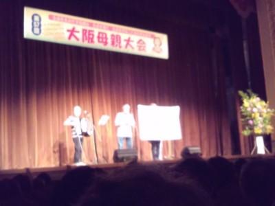 120603大阪母親大会.JPG