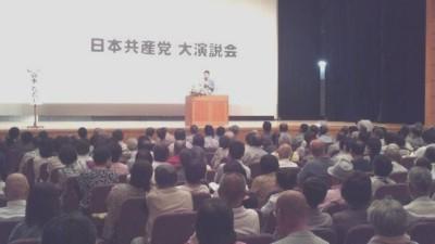 2012,7,13大演説会1.jpg