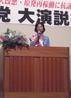2012,7,13大演説会2.jpg