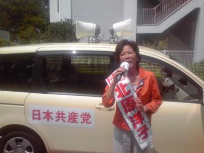 20120727北原宣伝.jpg