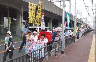 12.7.5国民平和大行進.jpg