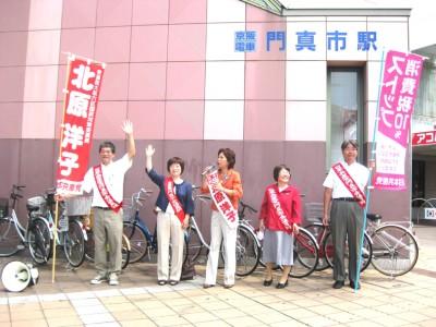 20120819北原宣伝.JPG